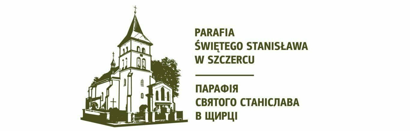 Kościół w Szczercu